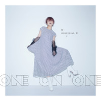 Miriam Yeung - One On One