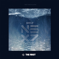 Next - THE FIRST I