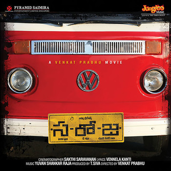 Yuvan Shankar Raja - Saroja (Original Motion Picture Soundtrack)