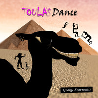 George Stavroulis / - Toula's Dance