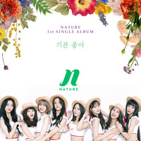 Nature - NATURE 1st SINGLE ALBUM