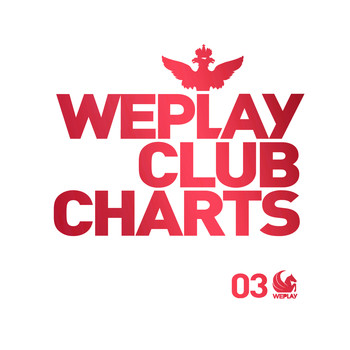Various Artists - WePlay Club Charts, Vol. 3