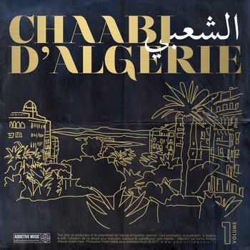 Various Artists - Chaabi d'Algérie, vol. 1