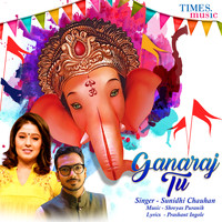 Sunidhi Chauhan - Ganaraj Tu - Single