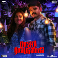 Yuvan Shankar Raja - Raja Ranguski (Original Motion Picture Soundtrack)