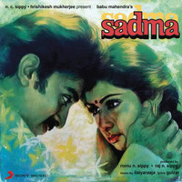 Ilaiyaraaja - Sadma (Original Motion Picture Soundtrack)