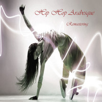 DJ Krush - Hip Hop Arabesque (Remastering)