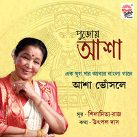 Asha Bhosle - Pujoye Asha - Single