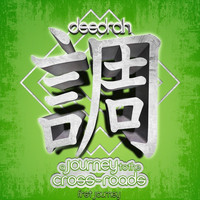 Deedrah - A Journey to the Cross-Roads