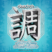 Deedrah - Journey to the Crossroads - Second Journey