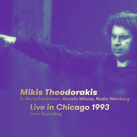 Mikis Theodorakis - Live in Chicago 1993 (Rare Recording)