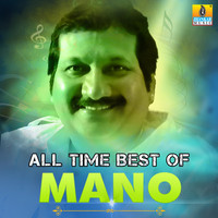 Mano - All Time Best of Mano
