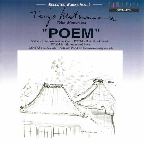 Kifu Mitsuhashi, Nanae Yoshimura, Michiko Akao, Yukio Tanaka, Tadao Sawai MP3 Album Teizo Matsumura: Poem (Selected Works, Vol. 2)