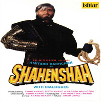 "Amitabh Bachchan - Rishte Mein Too (From ""Shahenshah"") (Bollywood Movies Dialogues Shahenshah)"