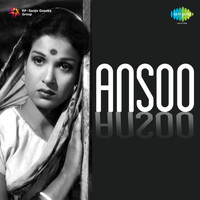 Husnlal - Bhagatram - Ansoo (Original Motion Picture Soundtrack)
