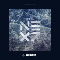 Next - THE FIRST II