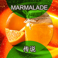 Marmalade - 传说 (Rerecorded)