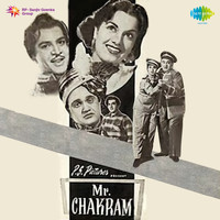 Husnlal - Bhagatram - Mr. Chakram (Original Motion Picture Soundtrack)