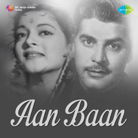 Husnlal - Bhagatram - Aan Baan (Original Motion Picture Soundtrack)