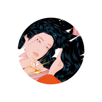 Peggy Gou - It Makes You Forget (Itgehane) [Remixes]