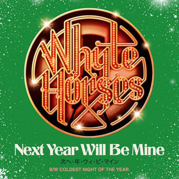 Whyte Horses - Next Year Will Be Mine / Coldest Night Of The Year