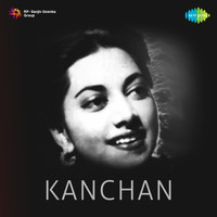 Husnlal - Bhagatram - Kanchan (Original Motion Picture Soundtrack)