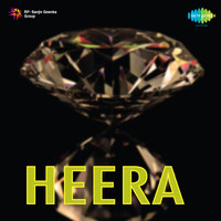 Husnlal - Bhagatram - Heera (Original Motion Picture Soundtrack)