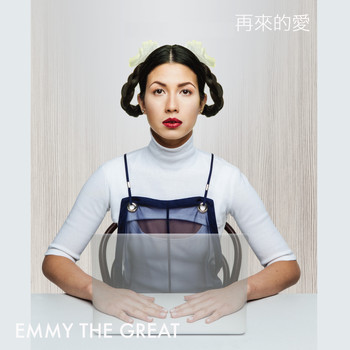 Emmy The Great - 再來的愛