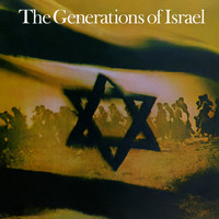 Various Artists - The Generations of Israel