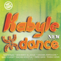 Various Artists / - Kabyle Dance