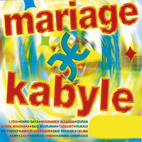 Various Artists / - Mariage kabyle