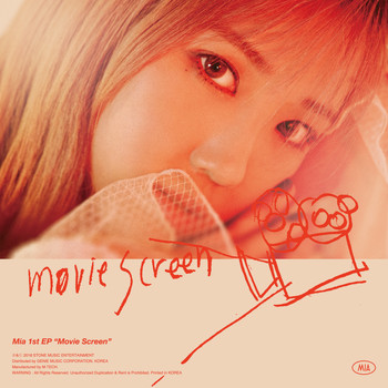 MIA - Movie Screen