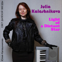 Julia Kalashnikova - Light of a Distant Star