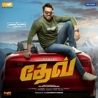 Harris Jayaraj - Dev (Original Motion Picture Soundtrack)