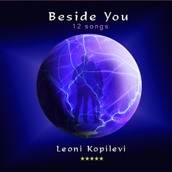 Leoni Kopilevi - Beside You