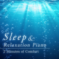 Relax α Wave - Sleep & Relaxation Piano: 2 Minutes of Comfort