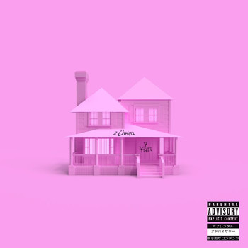 Ariana Grande - 7 rings (Remix [Explicit])