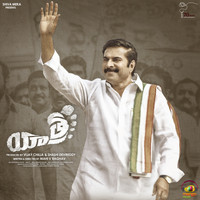 K - Yatra (Original Motion Picture Soundtrack)