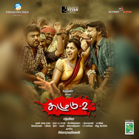 "Yuvan Shankar Raja - Sagala Kalavalli (From ""Kazhugu 2"") - Single"