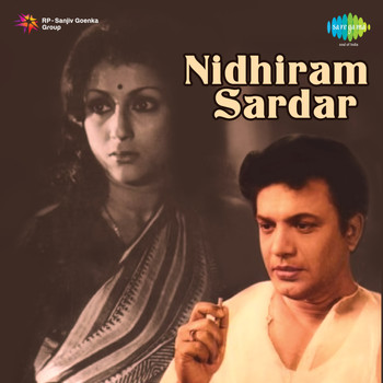 Ananda Shankar - Nidhiram Sardar (Original Motion Picture Soundtrack)