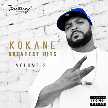 Kokane - Kokane Greatest Hits, Vol 2 (Explicit)