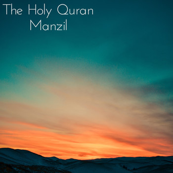 They Holy Quran - Manzil