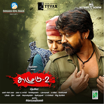 Yuvan Shankar Raja - Kazhugu 2 (Original Motion Picture Soundtrack)
