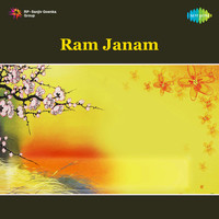 Mukesh - Ram Janam - Single