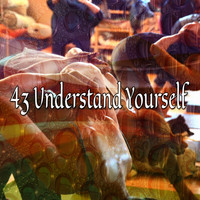 Healing Yoga Meditation Music Consort - 43 Understand Yourself