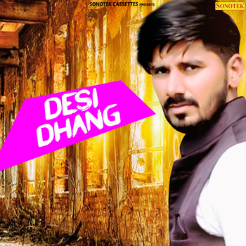 Bunty - Desi Dhang - Single