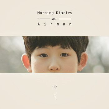 "airman - Child (From ""Airman Morning Diaries #6"")"
