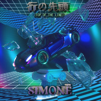 Simonë - Top of the Line