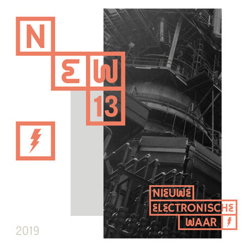 Various Artists - New 13