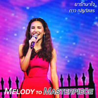 "Dao Nathapatsorn - Ya Rak Sa Jai (From ""Melody to Masterpiece"")"